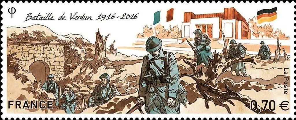 Bataille de Verdun (21 février-18 décembre 1916), timbre de 2016.