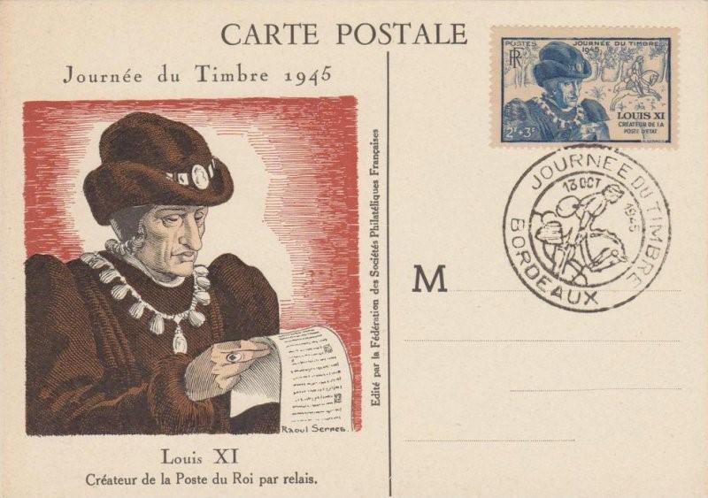 Le roi Louis XI est le créateur de la poste d'Etat.